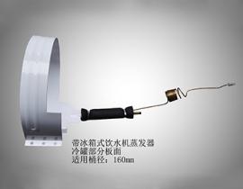 蒸发器订购厂家介绍,蒸发器的设计